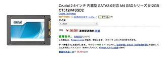 CT512M4SSD2