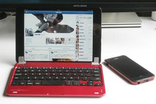 MiniSuit New York Bluetoothキーボード