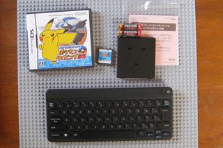 Nintendo Wireless Keyboard