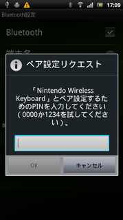 Nintendo Wireless Keyboard