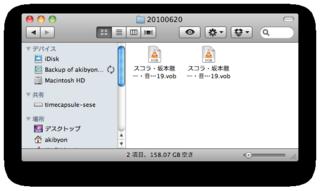 スクリーンショット(2010-06-20 10.19.48 am).png