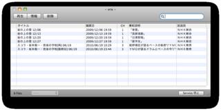 スクリーンショット(2010-06-20 10.33.15 am).png