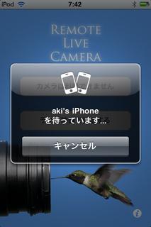 remote live camera