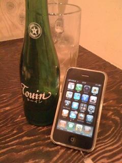 ハイ辛とiPhone