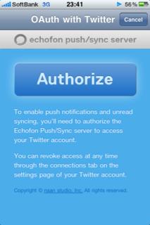 "[Authorize]ボタンをタップ"""