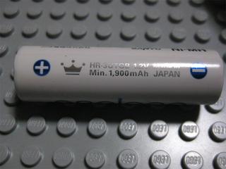 eneloop HR-3UTGB