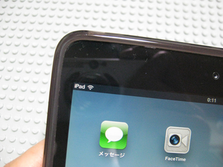 iPad mini TPUカバー