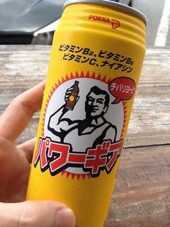 沖縄で撮った写真