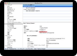 MacBook Proの光学ドライブをHDDにリプレース