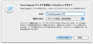 TimeCapsule09.png