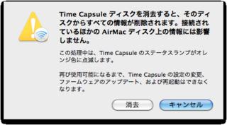 TimeCapsule10.png