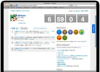 akibyon.png