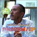 BMBPRM - EP