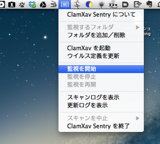 ClamXav