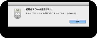 MacBay2