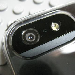 TUNEWEAR eggshell for iPhone 5