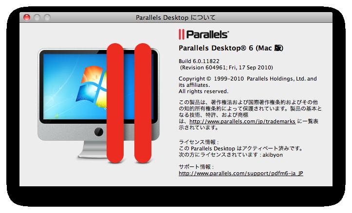 Parallels Desktop 6