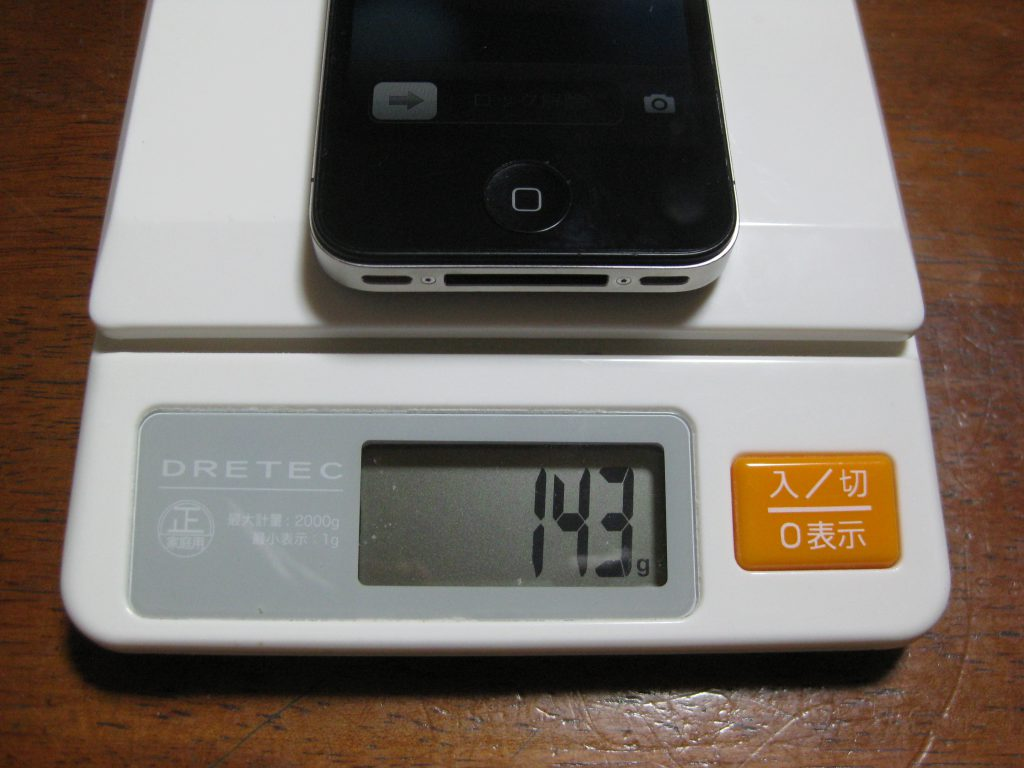 iPhone 4Sは、143g
