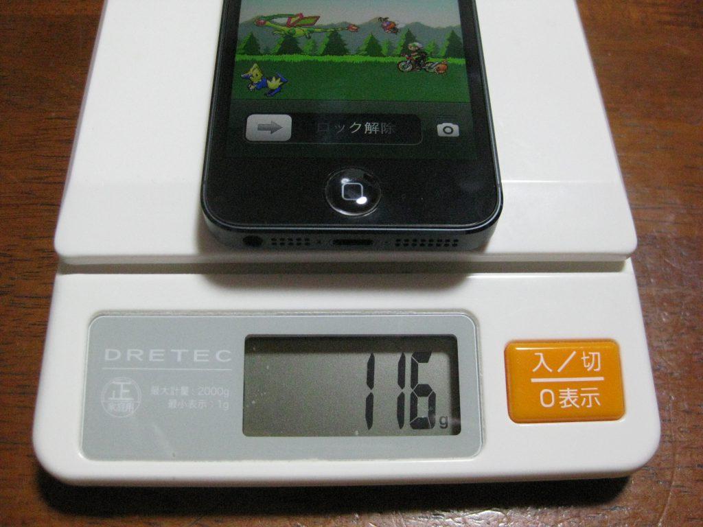 iPhone 5は、116g