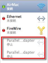 parallelsのネットワークアダプタを無効にしたところ