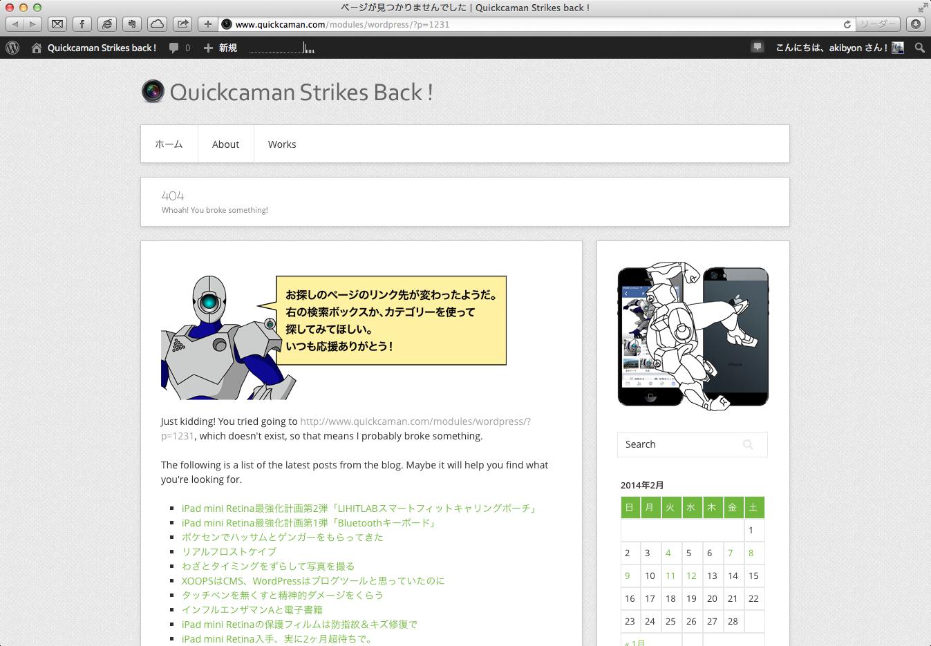 screenshot-quickcaman-404-not-found