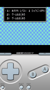 GBA4iOS 1.6画面