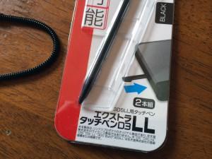 3DS LL用のタッチペン2本入り