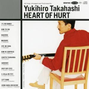 HEART OF HURT