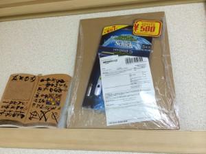ハイドロ5 パワーセレクト クラブパック(ホルダー+替刃7コ付) (500円キャッシュバックキャンペーン)