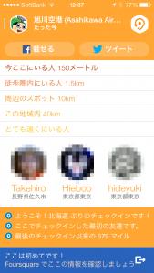 IMG_9862