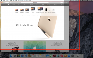 macbookdisplay-b