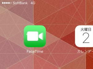 SIMをソフトバンクに戻した