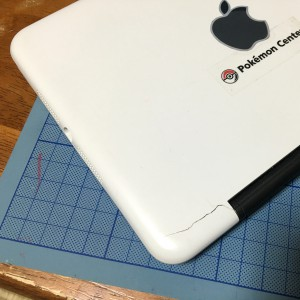 ClamCase Pro for iPad miniのヒビ