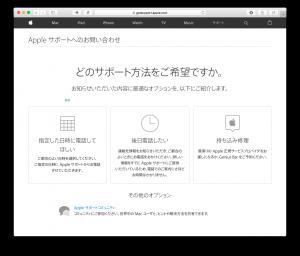 スクリーンショット 2016-04-21 21.01.53