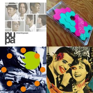 applemusic_my_playlist