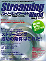 StreamingWorld No.2