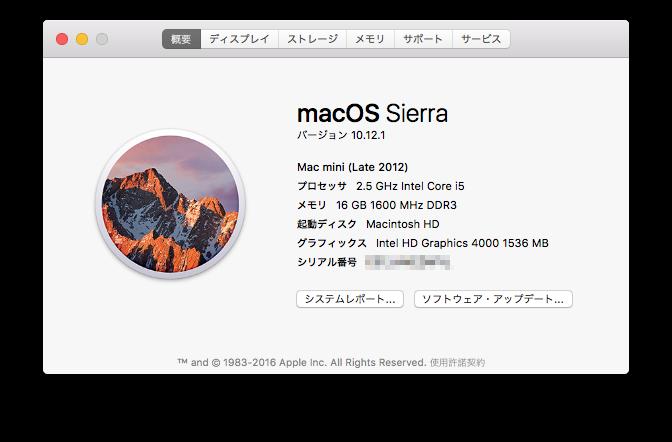 sierra-on-mac-mini-2012