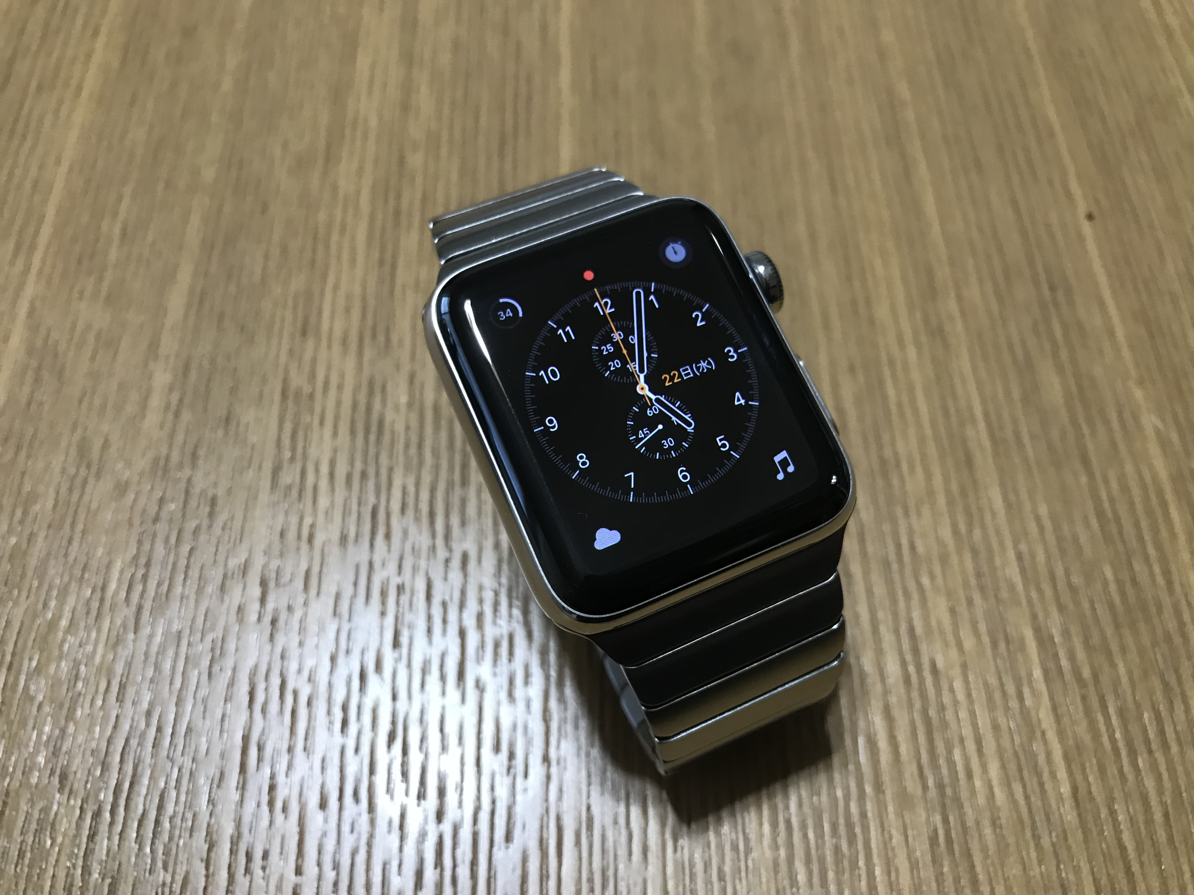 Apple Watch最強化計画