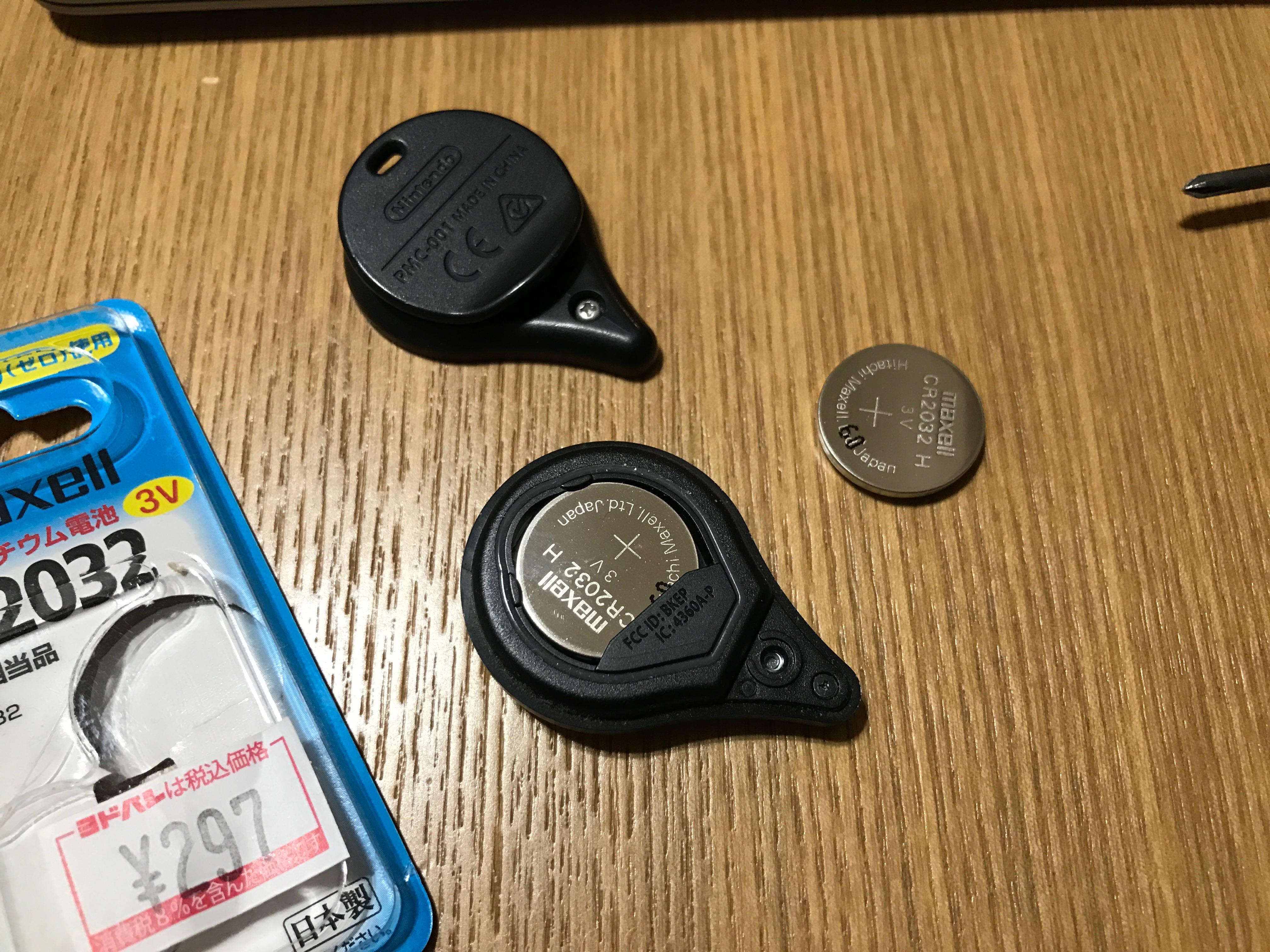 ポケモンGOプラス電池交換
