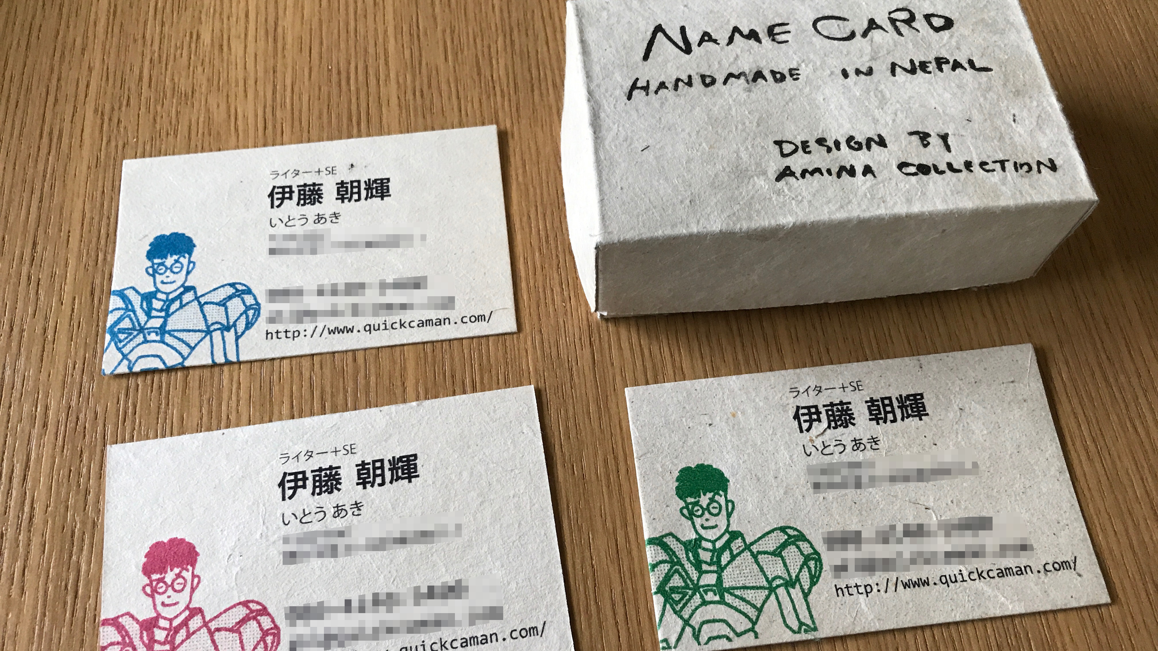 中華街のチャイハネで買った名刺用の紙にインクジェットで印刷したもの