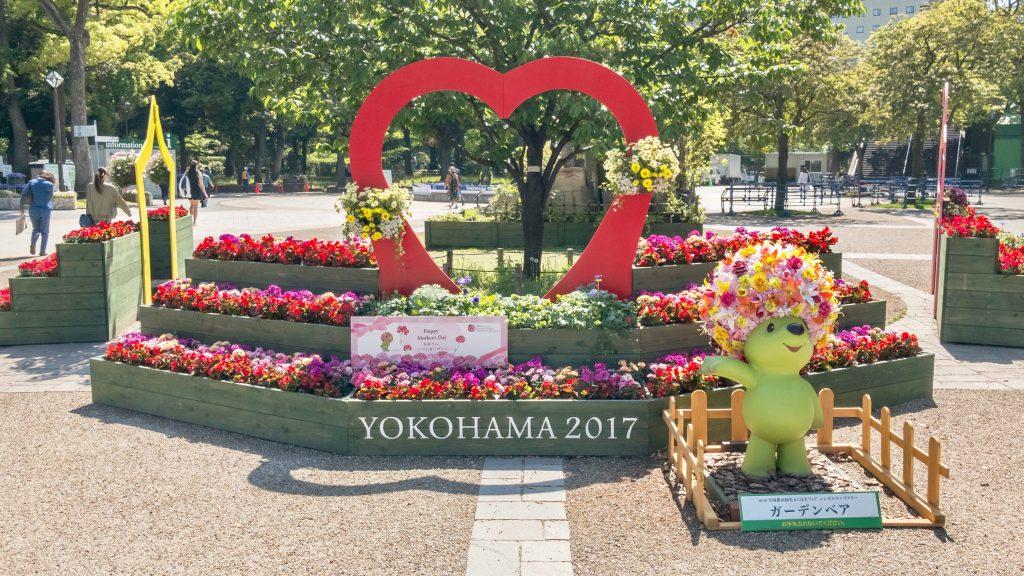 横浜スタジアムの横にあったガーデンベア
