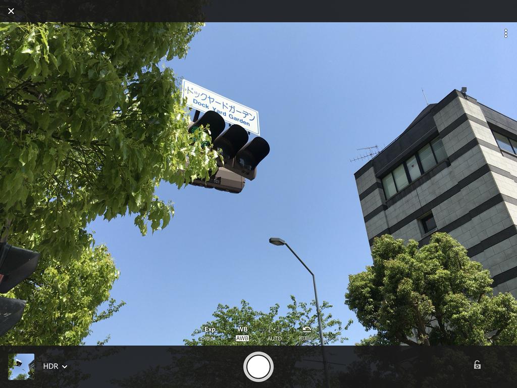 LightroomモバイルでHDR撮影している時のスクリーンショット