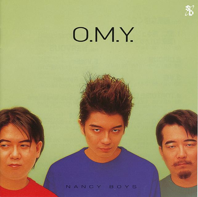 弱気なぼくら/Oriental Magnetic Yellow