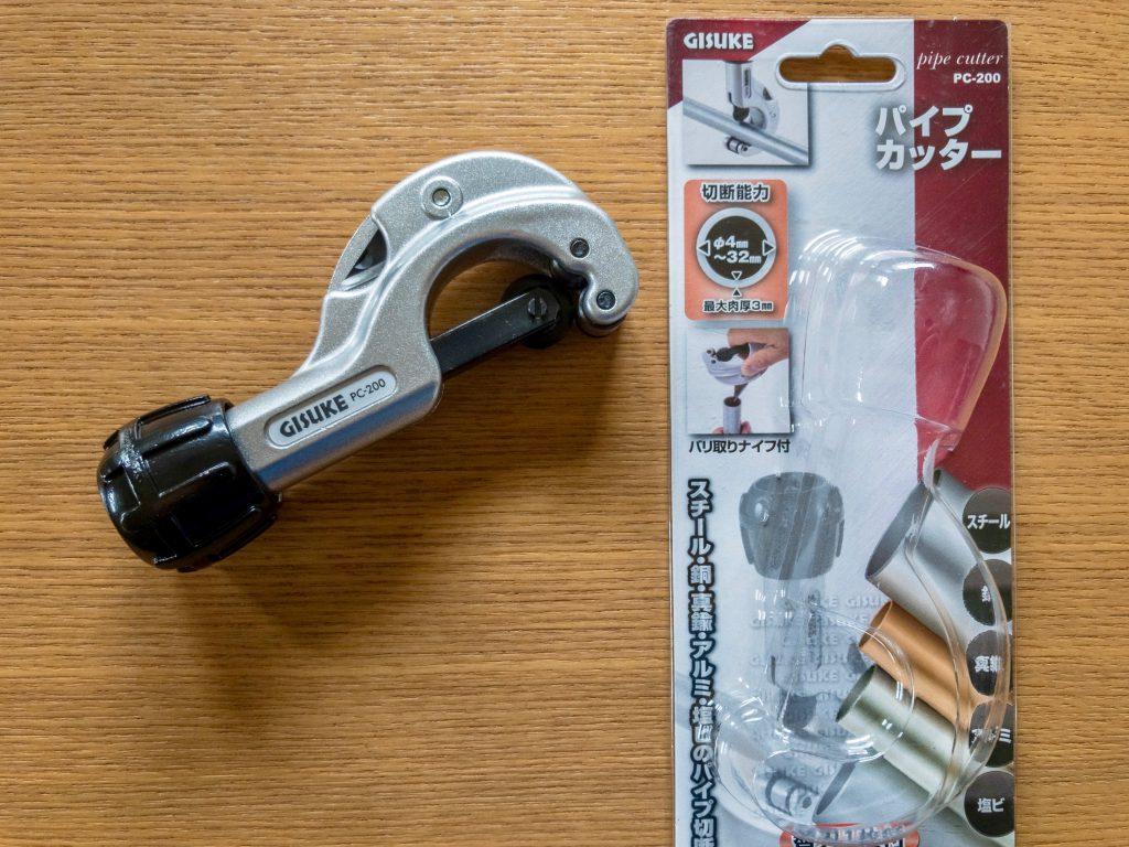 高儀 GISUKE パイプカッター φ4mm~32mm PC-200