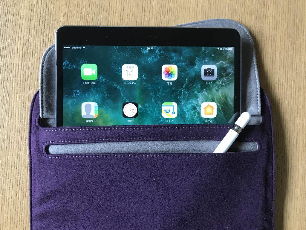 moshi museには前にポケットがあるのでApple Pencilを入れておくのにちょうど良い