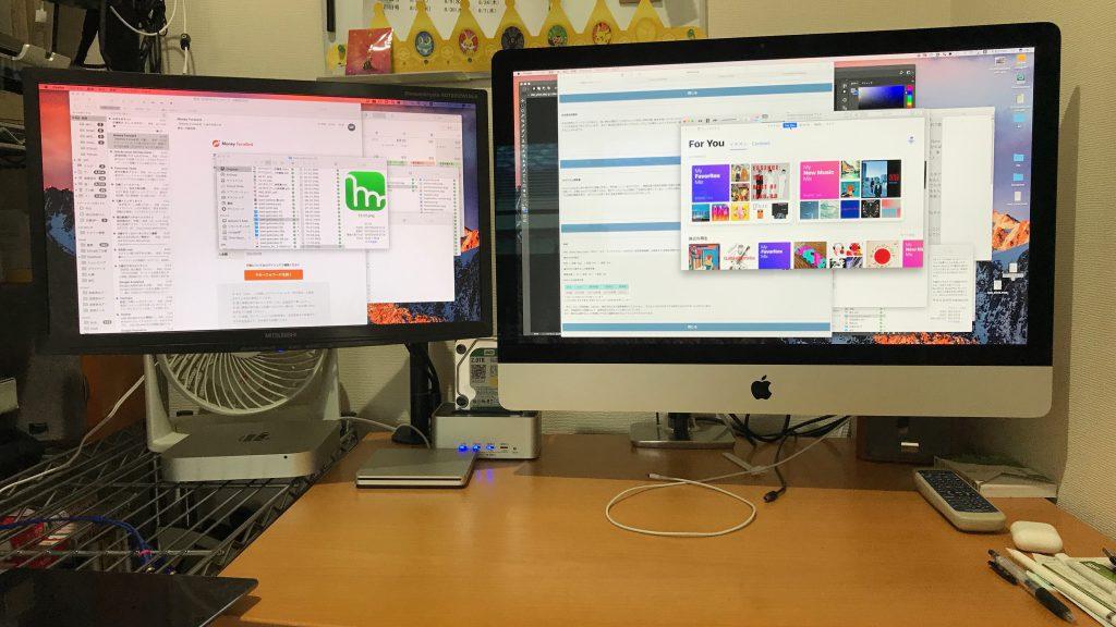 iMac 5Kに21インチのサブモニターをセット