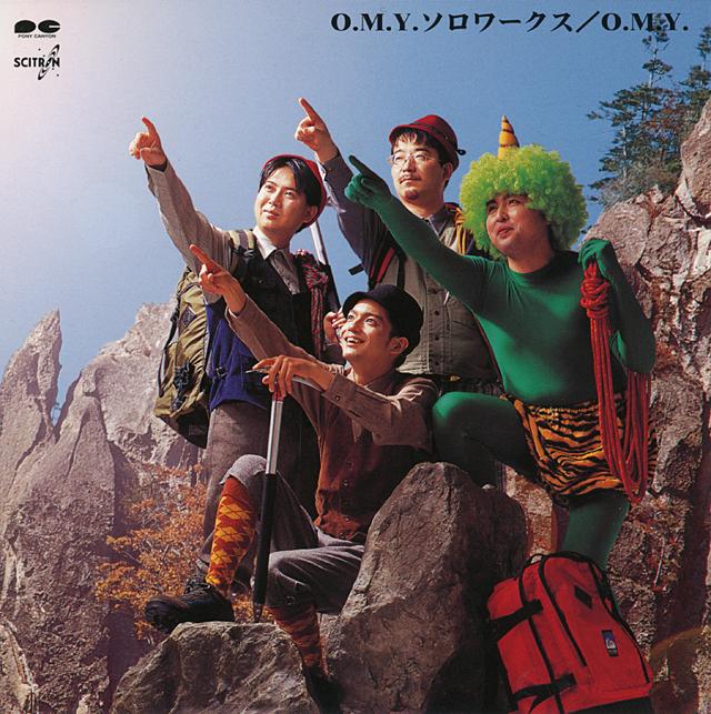 ソロワークス/Oriental Magnetic Yellow