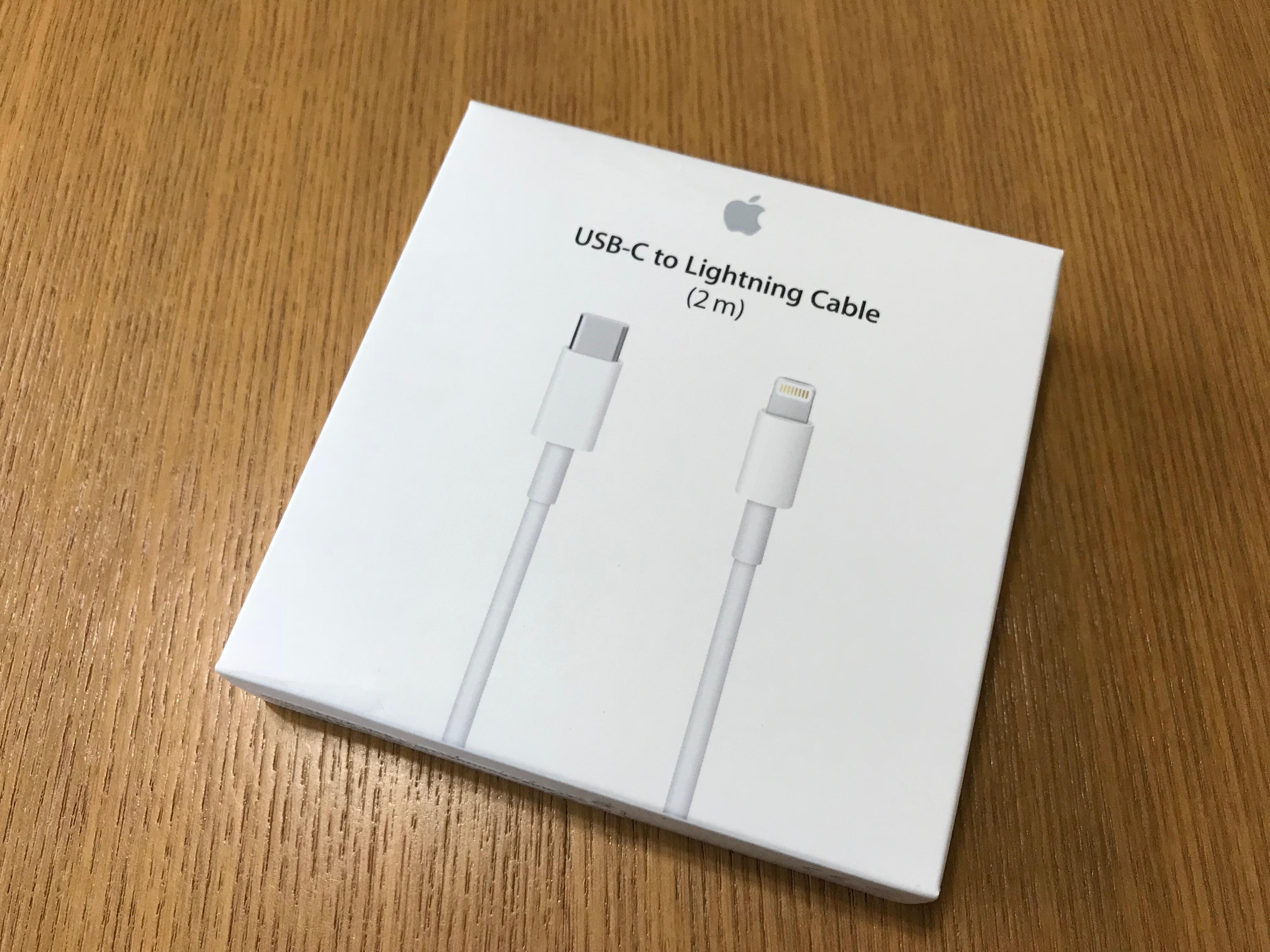 USB-C to Lightningケーブル