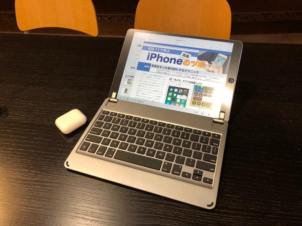 待ちに待った10.5インチiPad Pro用のBluetoothキーボード