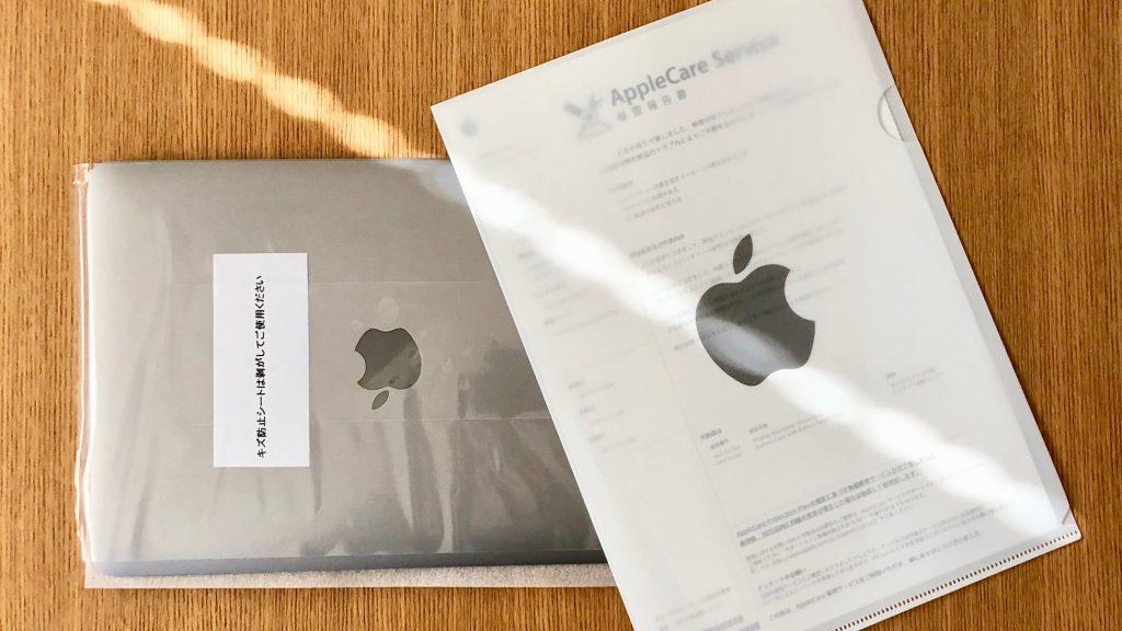 12インチMacBook修理完了